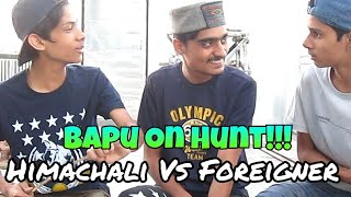 😏Himachali Vs 😒Foreigner |Choru on Raid | Latest Video | 2018 | Full Power💖💖