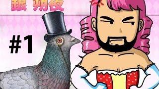 TB & Genna Play Hatoful Boyfriend - Part 1