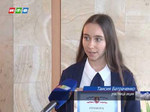 ТРК ИТВ: В крымском парламенте наградили победителей конкурса »Лидер»