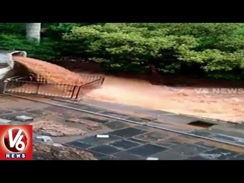 Heavy Rains Lash Kurnool District   Flood Water Reaches Yaganti Temple   V6 News