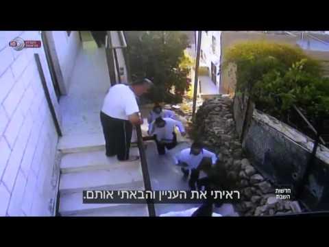 חדשות השבת  תמונות בלעדיות לערוץ 1: הפלסטיני שהציל חרדים בחברון