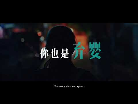 free trailer de Baby — Bao bei er subtitulado en inglés (HD)