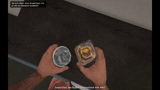 МЕГА ВПИСКА НА НОВОЙ ТРЕП ХАТЕ(СТРИПТИЗ НА ДОМУ ШЛЮШКИ ГОЛЫЕ БАБЫ) В Grand Theft Auto V ONLINE