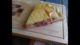 Закрытая пицца-пирог: рецепт от Foodman.club
