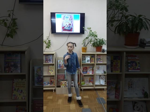 Изображение предпросмотра прочтения – ПолинаПанамарева читает произведение «Дневник Фокса Микки» С.Чёрного