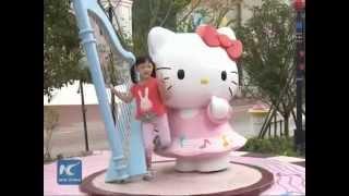 Công viên giải trí Hello Kitty ở Chiết Giang