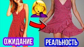"""Разоблачаем китайца™ Пришло детское платье... ЕЛЕ прикрывает """"ЖО"""" 🐞 Afinka"""