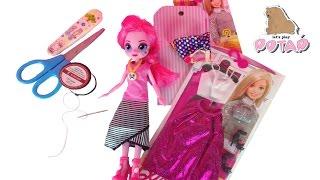 Май Литл Пони Девушки Эквестрии Кукла Пинки Пай готовится к Пижамной Вечеринке. Одежда. Платье.