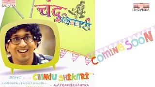 Download Hindi Video Songs - Chandu Shikari / Coming Soon On Sagarika Music