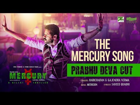 The Mercury Song | Prabhu Deva Cut | Mercury | Mithoon | Karthik Subbaraj | Musical Promo