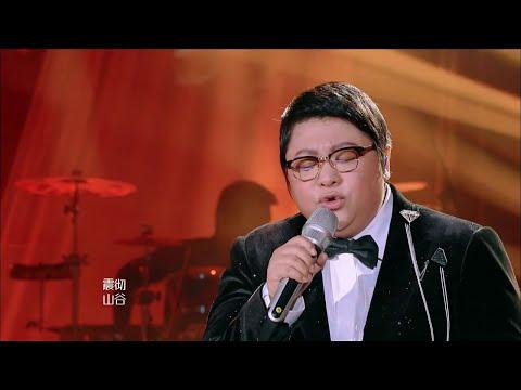 I Am A Singer 3 我是歌手3  第1期 2015-01-02 韩红 《天亮了》 HD Complete version (完整版)