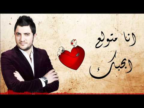 Aymen Lessigue - Tofla Sghayra (Official Audio) | طفلة صغيرة - ايمن لسيق