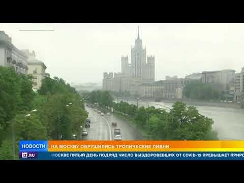 Москва ушла под воду из-за мощного ливня