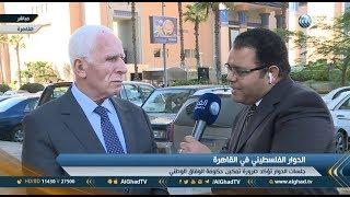 عزام الأحمد: ربع ساعة فقط تكفي لتمكين الحكومة في غزة