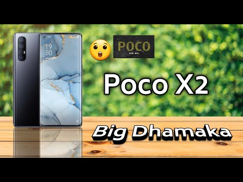 Poco X2 | Poco X2 - Officially CONFIRMED ?