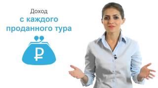 видео Договор-оферта на прохождение обучения