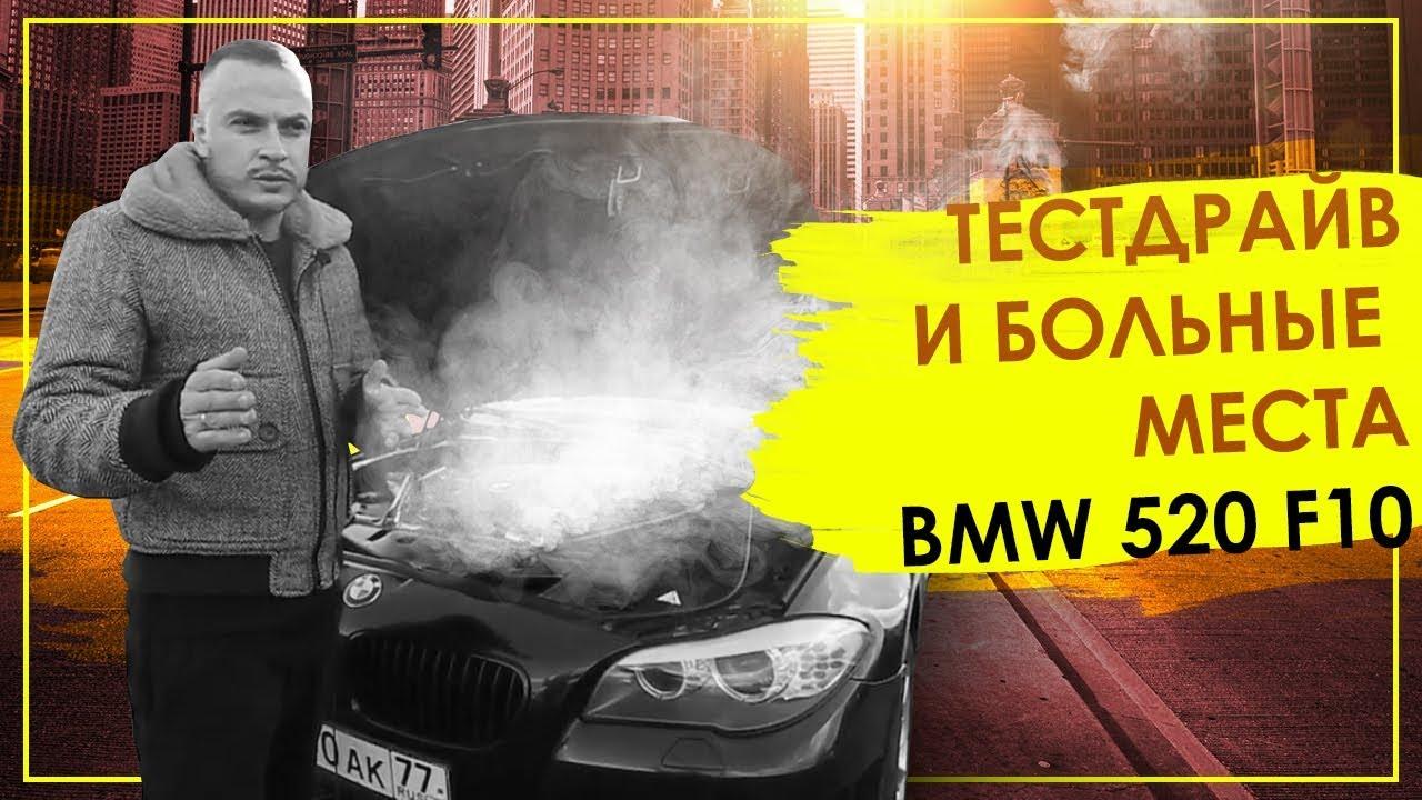 Купить или продать автомобиль bmw 5-reihe (e34) на сайте автомалиновка. Б/у авто в лизинг. Старое. Продам е34 520i все вопросы по телефону.