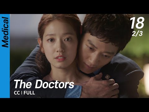 [CC/FULL] The Doctors EP18 (2/3) | 닥터스