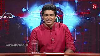 Wada Pitiya - 2018.10.09 Thumbnail