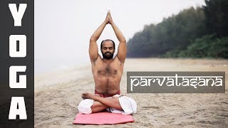 Video Yoga : How to Practice Parvatasana download MP3, 3GP, MP4, WEBM, AVI, FLV Agustus 2018