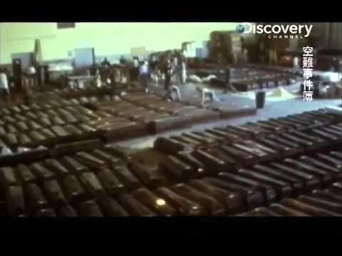 2011 04 26Discovery Channel   空難事件簿:飛機互撞 B251E3DB