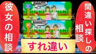 You Tubeで月10万円以上稼ぐ裏技はこちら ➡︎http://momiji.upper.jp/yt....
