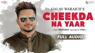 Cheekda Na Yaar (Audio) - Galav Waraich | Randy J | New Punjabi Song 2017 | Saga Music