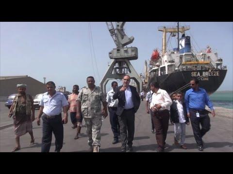 مسؤول رسمي كبير في الأمم المتحدة يزور مرفأ استراتيجيا في اليمن
