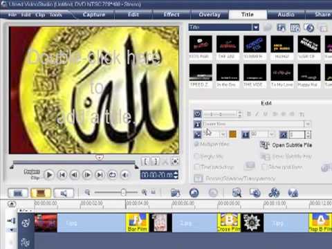 VIDEO TUTORIAL PERTAMA  PEMBELAJARAN ULEAD VIDEO STUDIO 11