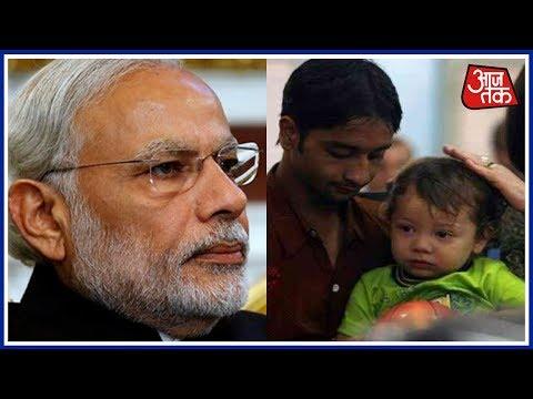 PM Modi To Meet Survivor 'Baby Moshe' During Israel Visit  :Mumbai Metro
