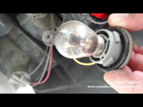 Как заменить лампочку заднего левого стопа на форд фокус 3