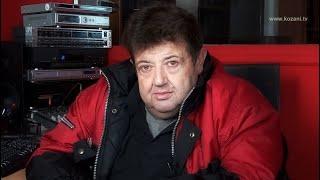 Μιχάλης Μήγγος - Πρ. Συλλόγου Ατόμων με Αναπηρία Π.Ε Κοζάνης