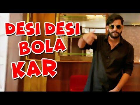 Desi Desi Bola Kar - Raju Punjabi, Latest Haryanvi Song 2017