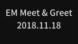 【UO動画日記】EM Meet & Greet