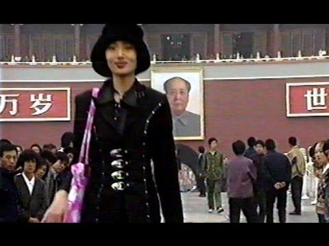 1993 - CHINA ON THE CAT-WALK - LA CHINE SANS MAO - 53 minutes
