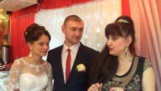 Отзыв со свадьбы 21 ноября 2015 г. ОМСК! Тамада Надежда Фот! 89088009237