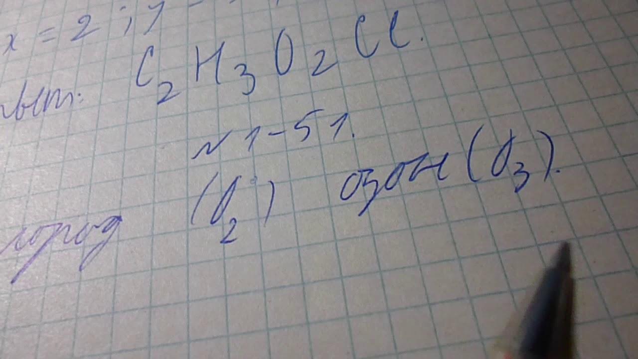 Химия гдз 8 класс кузнецова и левкин