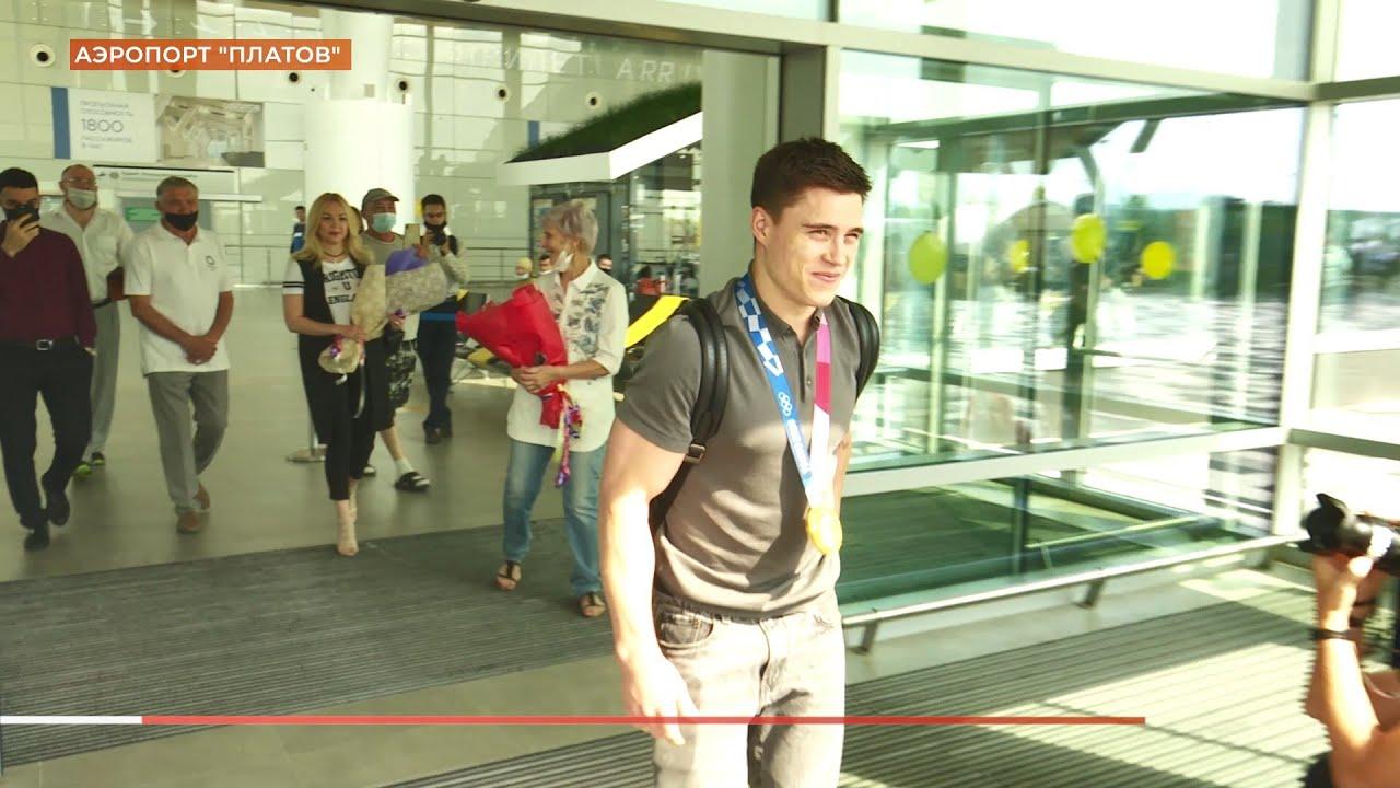 Олимпийский чемпион Никита Нагорный вернулся домой