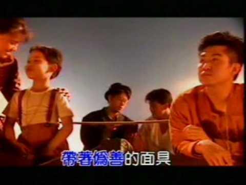 鄭智化-水手(cover)