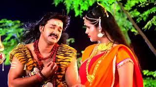 Gaura ho has da na new song by pawan singh