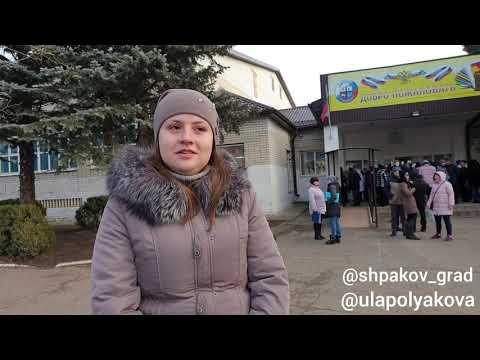 Shpakov_grad / Переполненные школы города Михайловска