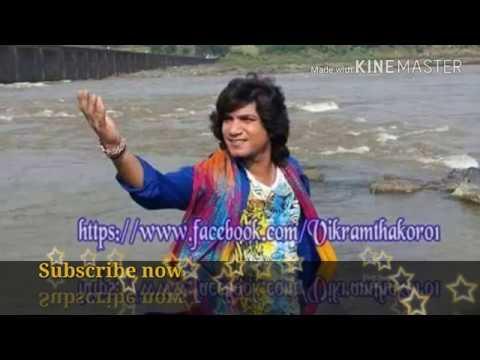Vikram Thakor || Live program RahapuR Audio mp3 2017