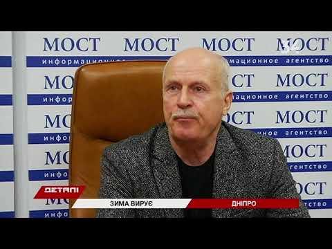 34 телеканал: На Днепропетровщине спасатели вытащили из снега школьный автобус с 20-ю детьми