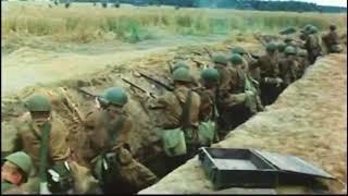 Виктор Третьяков - четвёртый день войны