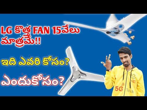 new-lg-ceiling-fan-review👍👍🔥🔥💰