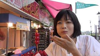 『ききこみトラベルin台湾』トマト飴が好き編。 淡水で川沿いを歩いてい...