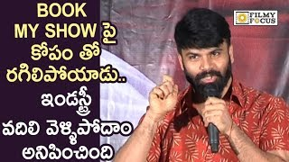 Hero Ashwin Angry on Book My Show App @Raju Gari Gadhi 3 Movie Success Meet