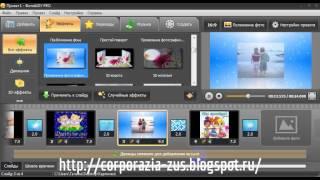 как сделать видео из фотографий в программе ФотоШоу PRO(Работа онлайн http://goo.gl/WztuFN Интернет-магазин http://gorachevagalina.blogspot.ru/p/blog-page_26.html., 2015-02-23T13:49:08.000Z)