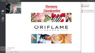 Значки с каталога Орифлейм Ольга Феонова