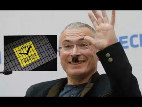 Ответ чеченца фашисту Ходорковскому (Открытая Россия)